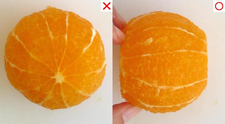 Orange art, Orange chain step 1